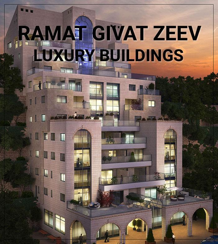 RAMAT GIVAT ZEEV LUXURY BUILDINGS