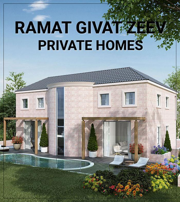 RAMAT GIVAT ZEEV PRIVATE HOMES